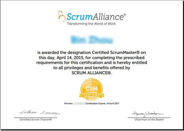 CSM认证