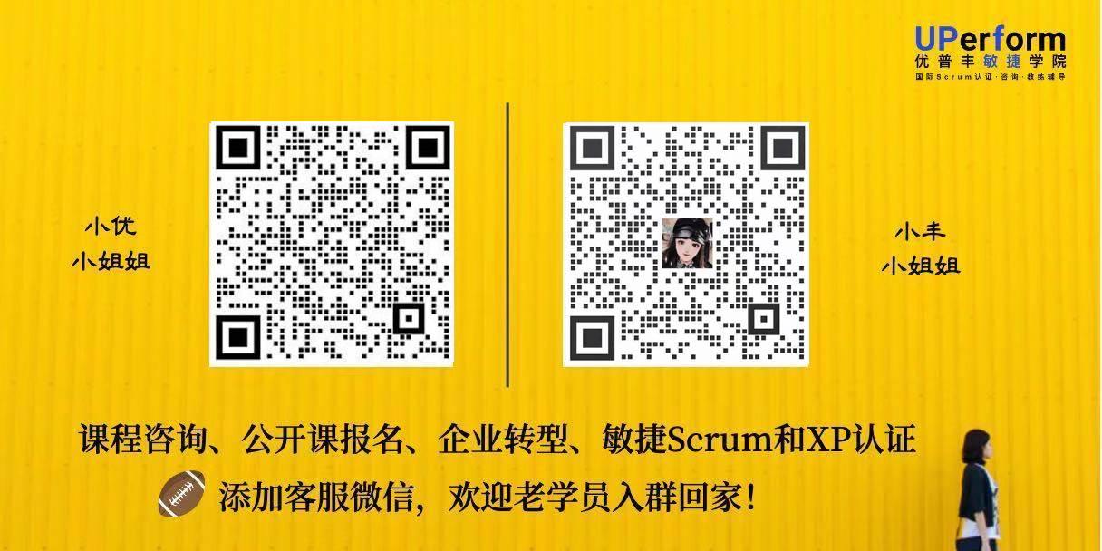客服二维码-企微-小优和小丰-1